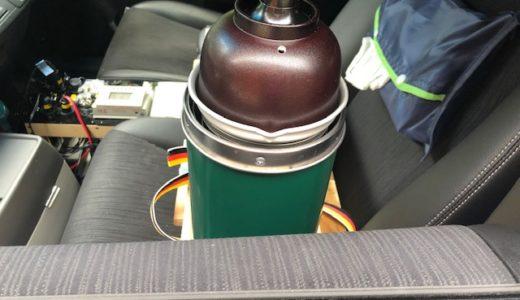 車中泊快適化アイディア アルポットで蒸し料理