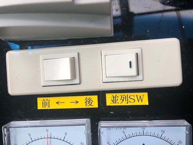 バッテリー切替え、並列スイッチ