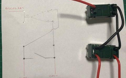 准看電流対策回路