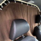 車中泊快適化アイディア 車中泊用カーテンの製作