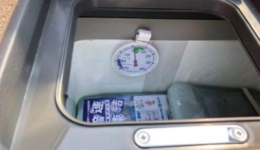 車中泊快適化アイディア 冷蔵庫とクーラーBOX