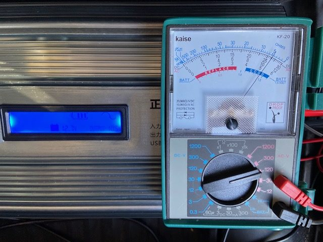 液晶表示もテスターも105V