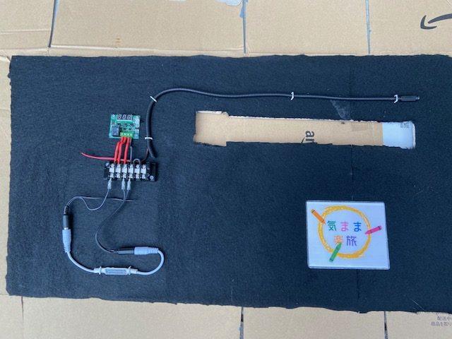 電気系パーツ取付と配線