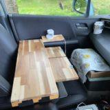 車中泊用助手席テーブル