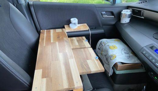 車中泊快適化 車中泊用助手席テーブル
