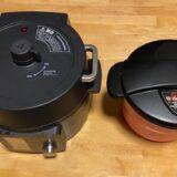 保温鍋と電気圧力鍋