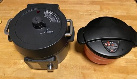 車中泊サイズの圧力鍋アイリスオーヤマKPC MA2を使ってみた