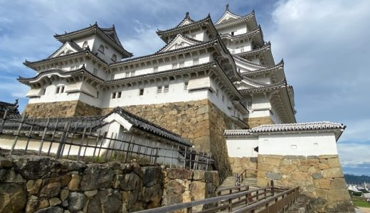 今日は岡山城址(鳥城址)から世界遺産姫路城まで城一色でした