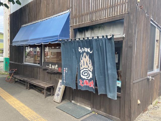 昼ご飯はフラノマルシェ近くの富良野で人気のラーメン屋さんへ