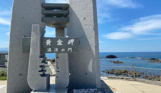北海道留萌周辺でキャンプ場めぐり