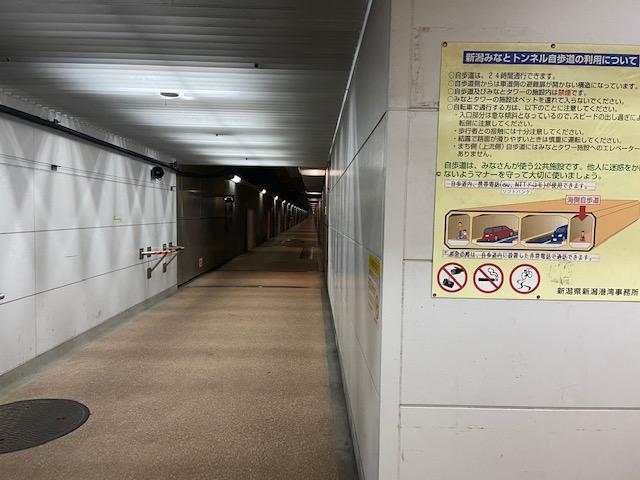 地下3階に通路がありました