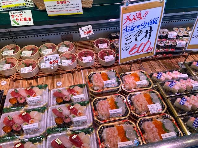 鮮魚も安かったですがこの3食丼も安いですね