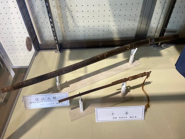 こんな珍しい展示も「仕込み杖」と「十手」です