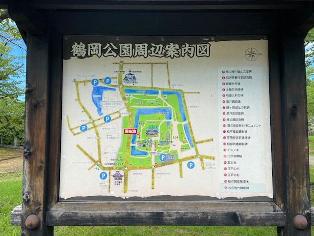 鶴岡城址の鶴岡公園に行ってみる