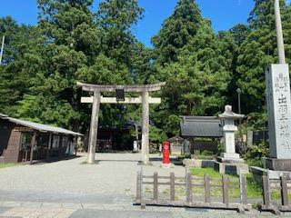 出羽三山神社の入り口に来ました