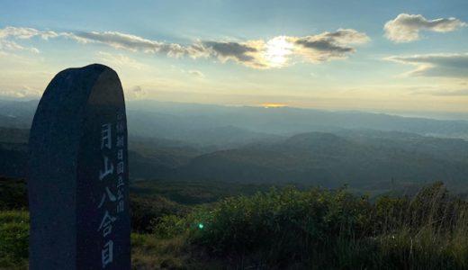 鶴岡市周辺を散策、出羽三山神社など