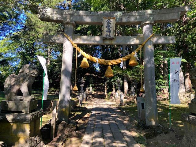 金峯神社の境内から行くようです