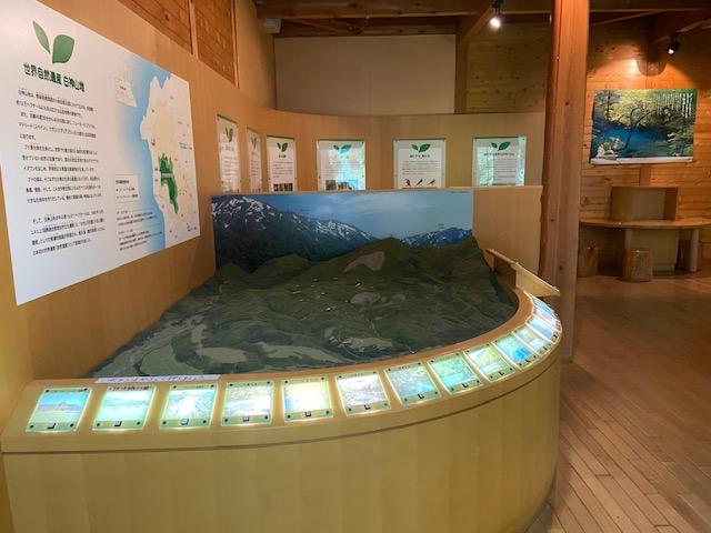 十二湖の事がよくわかる展示が無料でみれます