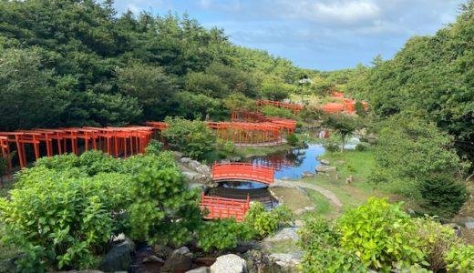 今日は高山稲荷神社に始まり岩木山神社で終わる