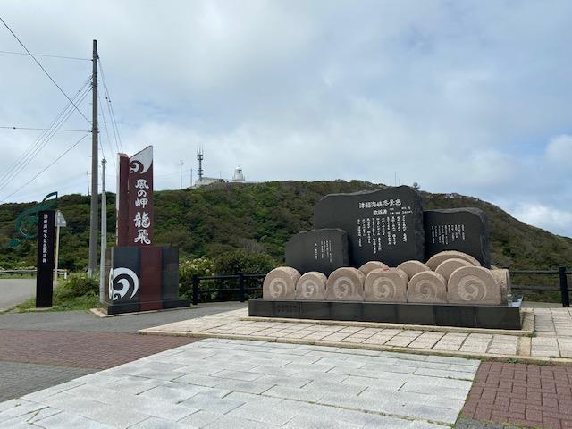 竜飛岬に到着したら石川さゆりの津軽海峡冬景色が響き渡ってました