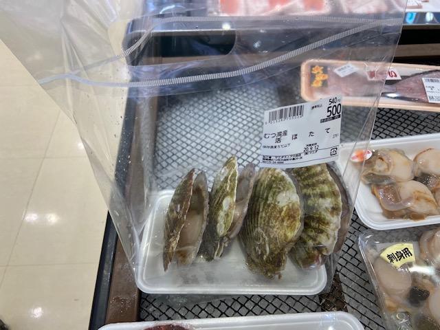 地元スーパーで名物のホタテを買います