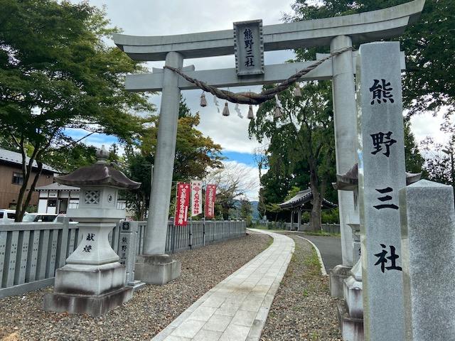 世界遺産センターの向かいには千年以上の歴史のある熊野三社がありました