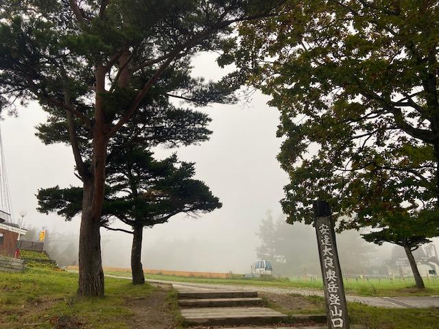 安達太良山登山口は濃霧です