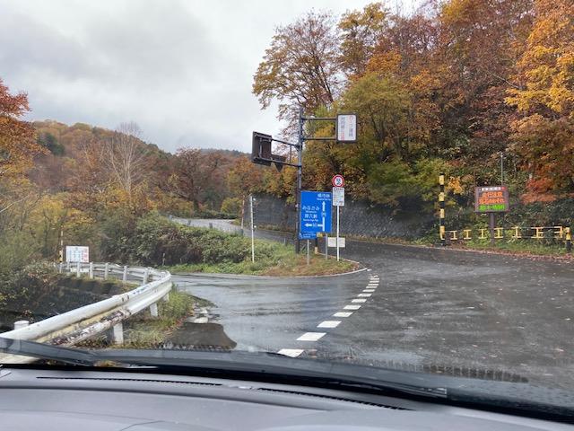 鳩待峠の手前で左に入ります