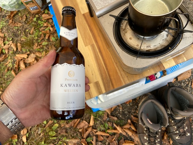 昨日買った川場ビールをいただきます