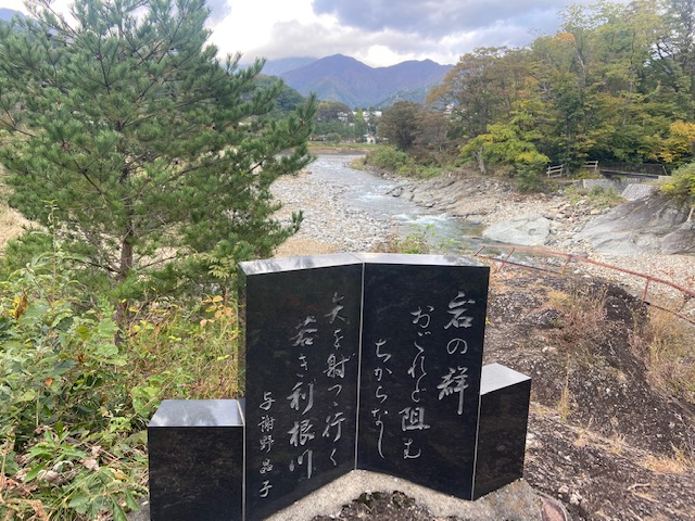 与謝野晶子歌碑公園からが景色が良くなります、道の駅が遠くに見えます
