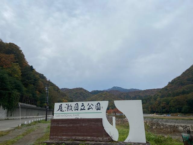 桧枝岐村の中心部を過ぎると小瀬国立公園の看板、燧ヶ岳が見えます