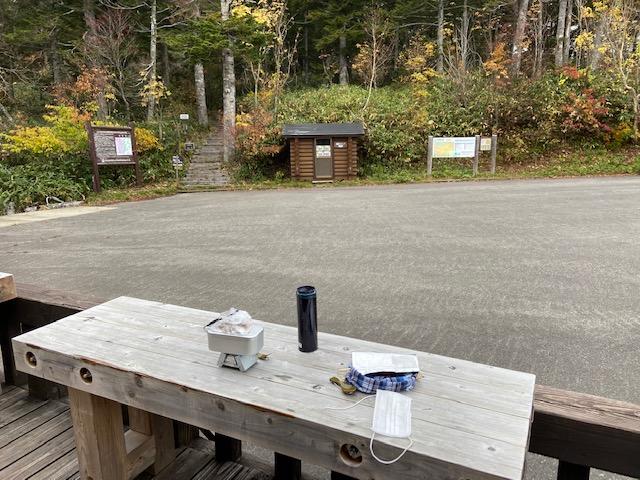お昼は沼田休憩所で作ります