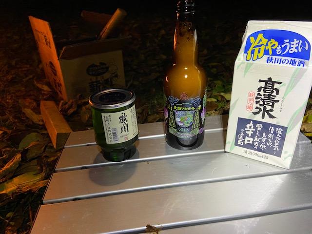 晩酌はビールと日本酒です