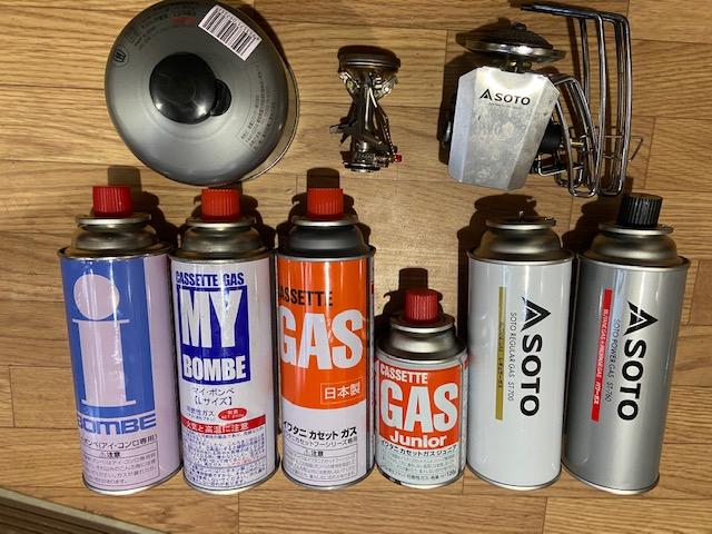 家にあるガス缶でテスト