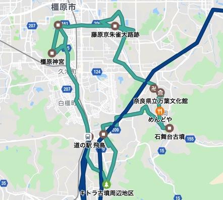 緑の線が自転車で走った距離グーグルマップの記録だとkm