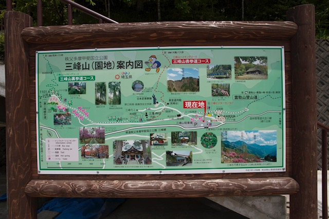 三峰山案内図