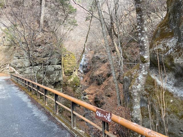 なれいの滝