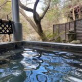 露天風呂からの景色を楽しみながらゆっくり入れます