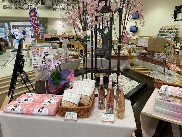 道の駅富士川はこんな感じで売店など充実してます