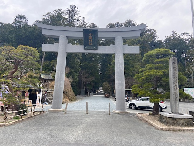 小國神社の鳥居