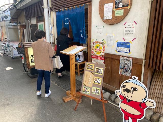 同じ位人気のあるうどん店「九菴」へ