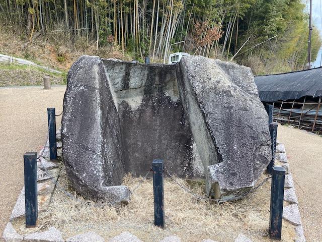鬼の雪隠(石室の一部らしい)