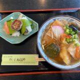 タモリさんが食べた柿の葉寿司定食1,000円