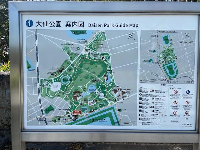 大仙公園には他にもたくさん古墳があり一周してみます