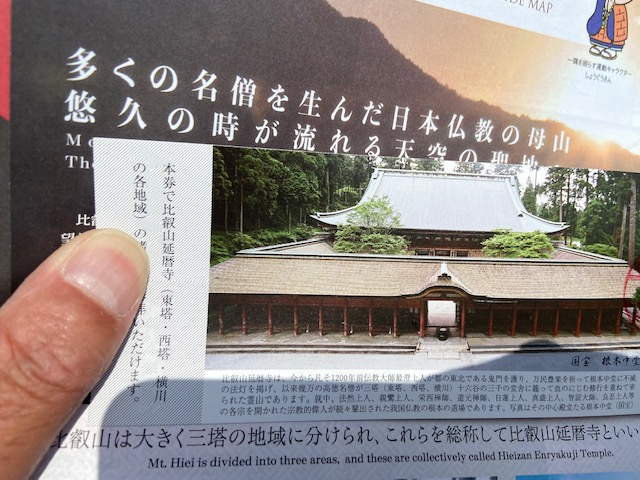境内に入るだけで千円です、だから寺は好きじゃないんだよね