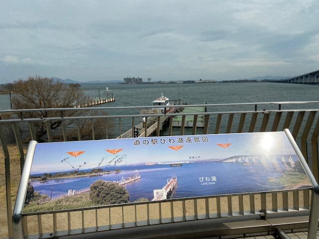 道の駅の後は遊覧船の乗場と琵琶湖ビュースポットでした
