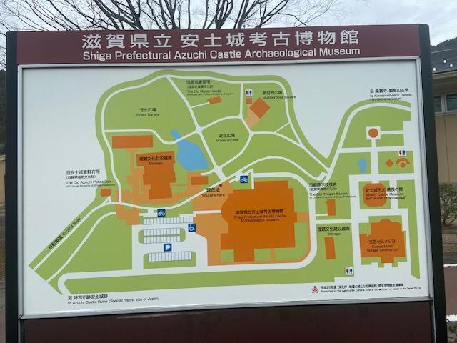 滋賀県立安土城博物館と安土城信長の城の2館で900円です