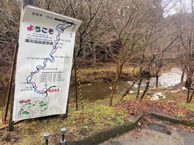 滝川渓谷遊歩道案内図
