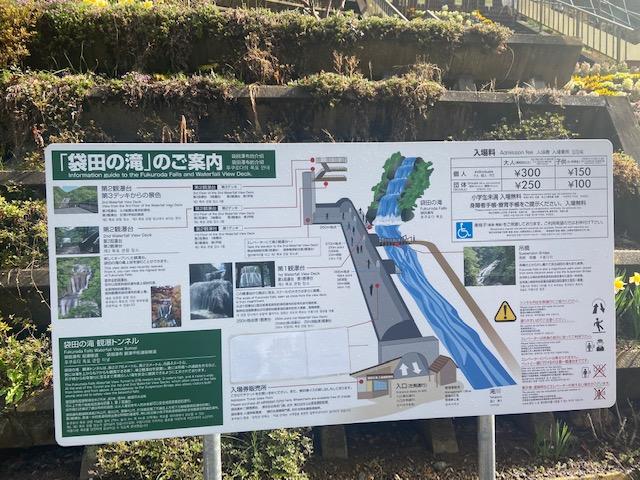 日本3名瀑の袋田の滝にきました
