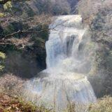 滅多にない増水した袋田の滝